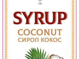 Syrup for coffee and cocktails Jolly Jocker Coconut