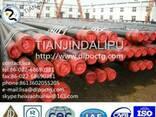 Трубы Масляного картера/API 5CT Oil casing - фото 2