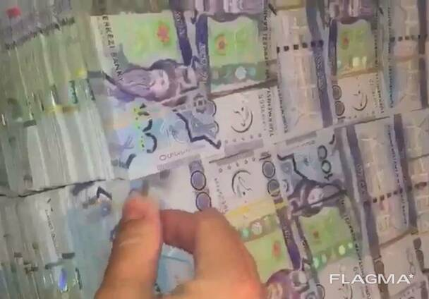 Туркменский манат