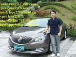 Услуги переводчика в Гуанчжоу и и по всему Китаю - фото 5
