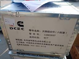 XCMG GR215 Поршеная группа Engine 6CTA 8, 3C оригинал
