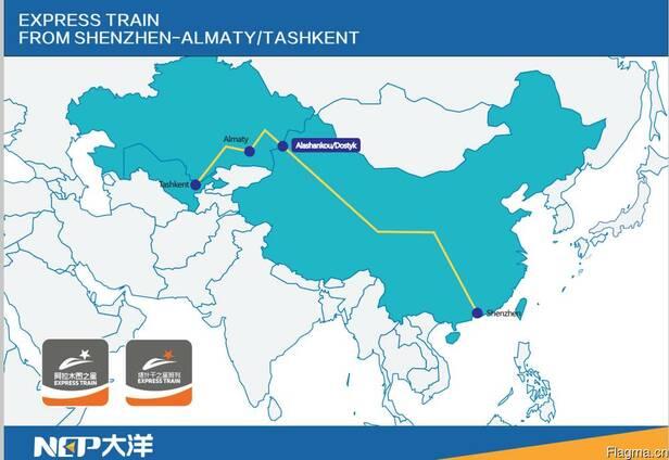 Перевозки Янтянь(Шэньчжэнь)-Chengdu-Almaty