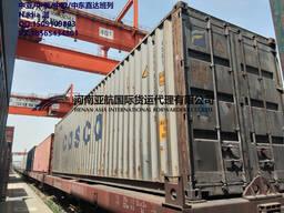 Ж/Д перевозка из Китая в Азербайджан