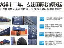 Железнодорожные перевозки Узбекистана в Китай супер быстрая